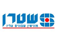 שטרן לוגו