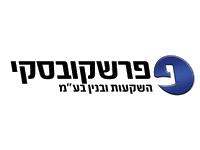 פרשקובסקי לוגו