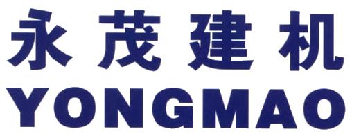 yangmao logo, לוגו יאנגמאו