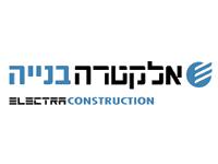 אלקטרה בנייה לוגו